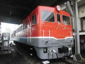 Cimg9385