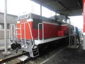 Cimg9386