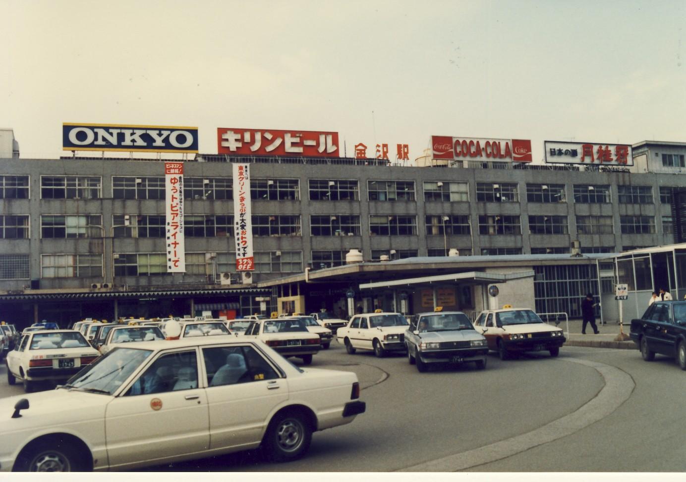 新潟と金沢、どっちが都会? [転載禁止]©2ch.net YouTube動画>22本 ->画像>149枚